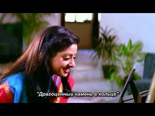 (������ ����� (����� ������� � �������/ ��� � �����) / Ram Avtar [1988]) - ����� (������ ������)